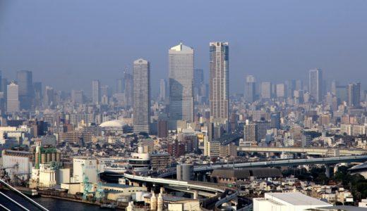 天保山大観覧車から見た大阪都心 2015
