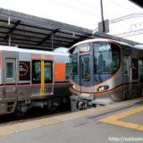 JR西日本ー323系電車 ついに営業運転を開始した大阪環状線の新型車両はメチャクチャカッコ良かった!(外観編)