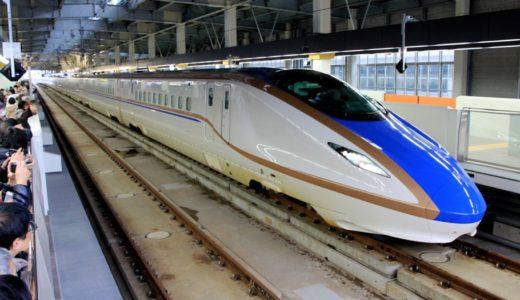 試運転中の北陸新幹線W7系が開業前の金沢駅に姿を現す!