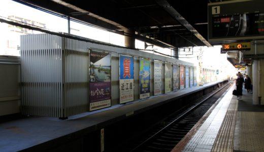 近鉄鶴橋駅の旧ホームが美装化され広告が設置される