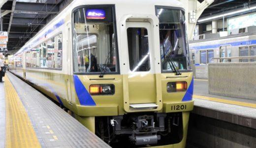 泉北ライナー「南海11000系電車」に乗ってみました。泉北ライナーは着席保証を売りにした通勤ライナーその物だった!