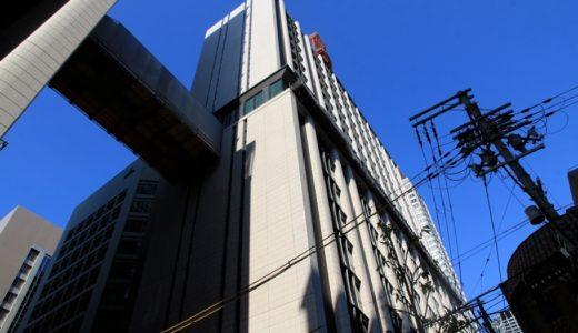 三菱東京UFJ銀行大阪ビル別館の建設工事の状況 17.09