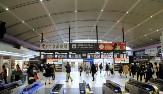 JR京都駅の橋上駅舎で行われている天井耐震化工事と新規LED発車標の設置工事の状況 17.02
