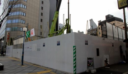 (仮称)ホテルモントレ梅田 新築工事の状況 17.01