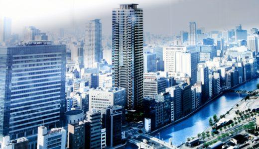 北浜ザ・タワー(仮称)大阪市中央区北浜2丁目計画の建設状況 16.05