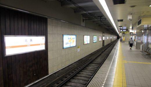 堺筋線ー北浜駅リニューアル工事の状況 16.05