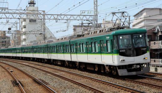 京阪6000系リニューアル車