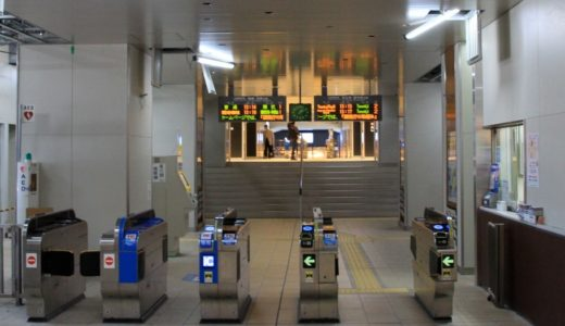 大阪環状線改造プロジェクトー桃谷駅リニューアル工事 16.11