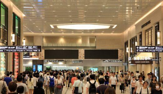 うめだ阪急百貨店前の南北コンコースの北端に大型デジタルサイネージが設置される?既設の広告看板が取り外される