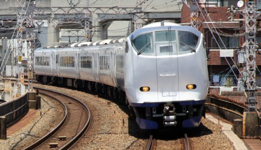 JR西日本ー281系電車(はるか)