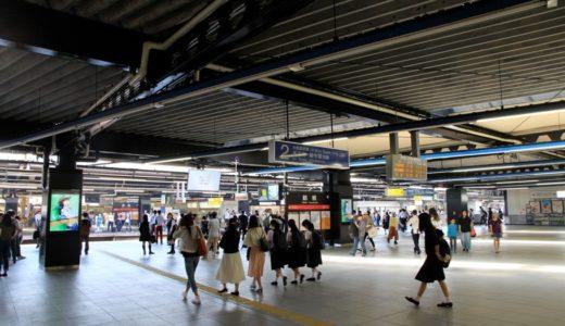 大阪環状線改造プロジェクトー鶴橋駅リニューアル工事の状況 17.05