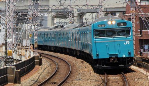 阪和線の103系の定期運用が2017年7月末頃で事実上終了。残るは羽衣線の3両編成のみに。