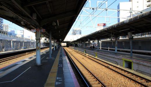 JR京都線-高槻駅改良計画 15.11