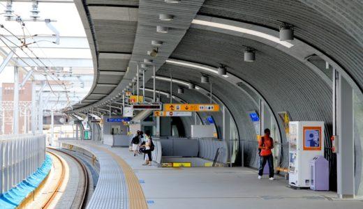 阪神本線-鳴尾工区連続立体交差事業-鳴尾駅 15.06 (ホーム・軌道)