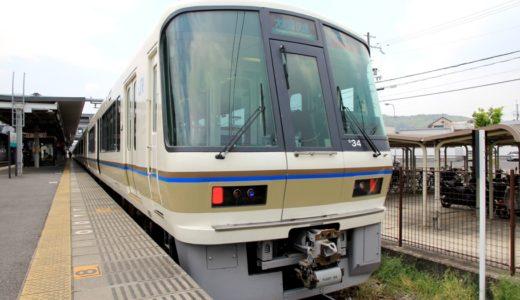 221系などを対象に行われている車両リニューアル(体質改善)の取り組みと新幹線E7/W7系が 2014年度グッドデザイン賞を受賞!