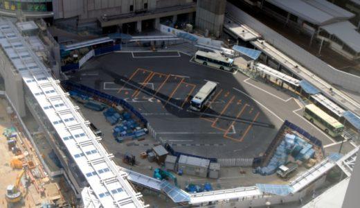 大阪駅南広場整備の状況 16.07〜バスターミナルの再整備が後半戦に突入!