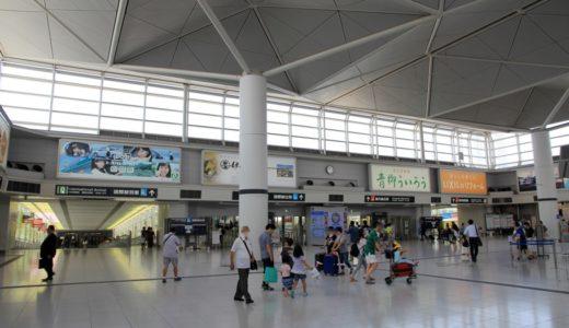 中部国際空港(セントレア)ー旅客ターミナルビル(アクセスプラザ→3階出発ロビー→4階スカイタウン)