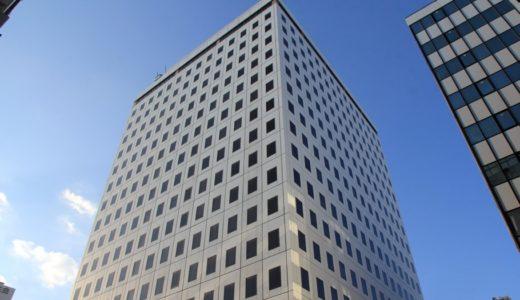 JR九州が帝人ビルディング跡に地上37階建てのタワーマンションを建設!(仮称)大阪南本町タワーの状況 17.09