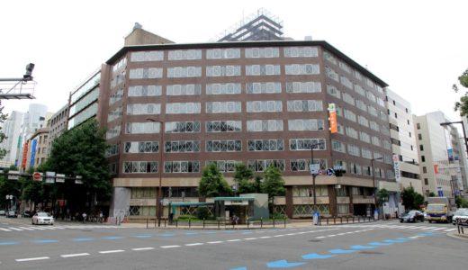 本町ビルディングの解体工事が始まる、大阪商工信用金庫が新本店ビルを建設