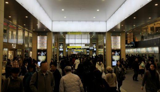 JR天王寺駅中央コンコースのデジタルサイネージが増殖中!
