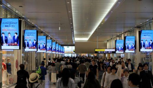 大阪駅ノースゲートビル1階東西通路に70インチのサイネージディスプレイ・15柱30面が設置される!