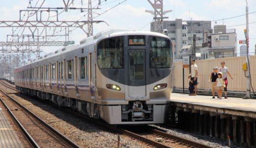 JR西日本225系5100番台がついに営業運転を開始!阪和線に残る103系/205系を置き換える新型の登場で同線に新時代が到来(車内編)