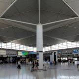 中部国際空港(セントレア)ーアクセスプラザ→高速艇乗り場
