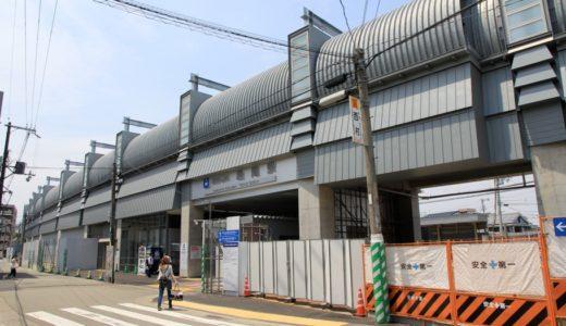 阪神本線-鳴尾工区連続立体交差事業-鳴尾駅 15.06 (地上施設)