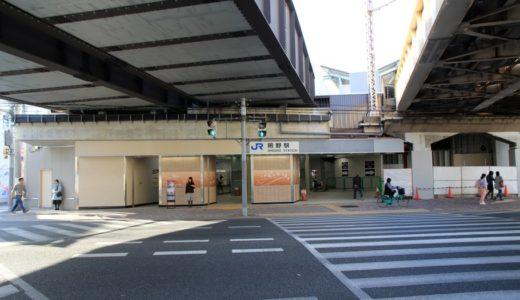 おおさか東線北区間(新大阪)延伸計画ー鴫野駅改良工事16.11