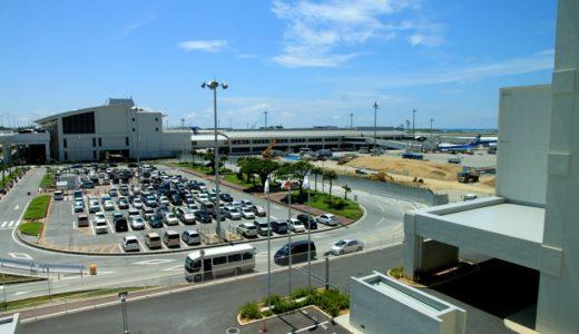 那覇空港の国内線・国際線ターミナルビルを結ぶ、際内連結ターミナル施設が密かに?進行中