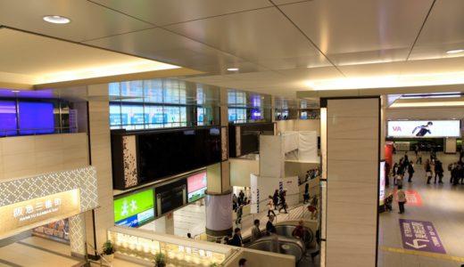 阪急梅田駅1階中央コンコースの巨大デジタルサイネージ『梅田ツインビジョン』が姿を表す!