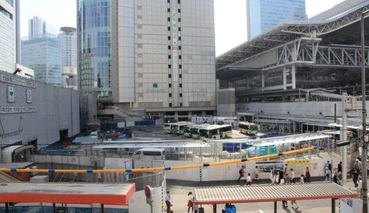 大阪駅南広場整備の状況 16.05〜バスターミナルの上屋が延伸
