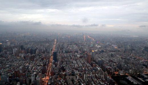台北101から見た台北市の夕景