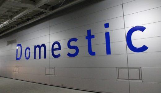 関西国際空港 第2ターミナルビル(国際線)が2017年1月28日に開業!国際線移転後の第2ターミナル(国内線)の状況 17.01