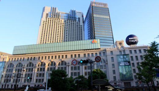 高島屋大阪店(本店)の3~8月売上高が全店で1位!前年同期比9.2%増の674億円を記録