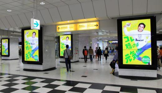 大阪駅御堂筋口の改札内コンコースに1セット3面構成の特大デジタルサイネージが登場!