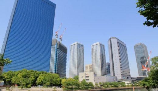 京橋駅周辺地区が都市再生緊急整備地域に拡大指定!京橋駅・天満橋駅エリアの再開発が加速する!?