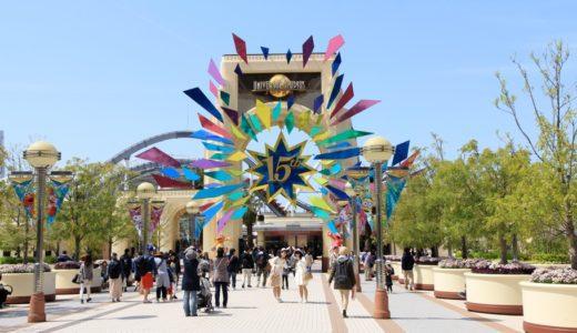 USJの昨年の入場者数(1390万人)が東京ディズニーシー(1360万人)を超え、世界ランキング4位に浮上!