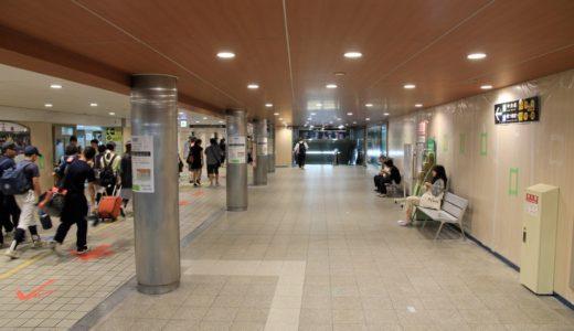 地下鉄御堂筋線ー本町駅リニューアル工事の状況 16.07