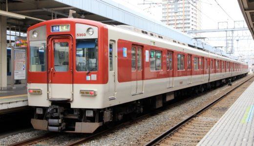 近鉄5800系電車(L/Cカー)