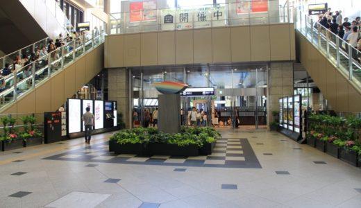 暁(あかつき)の広場・大阪ステーションシティの新しい待ち合わせスポットが中央コンコース北側、高速バスターミナル前に登場!