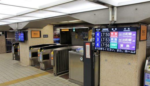 京阪淀屋橋駅に液晶タイプ(LCD)の発車標が登場!マルチリンガル表示対応でより解りやすく進化