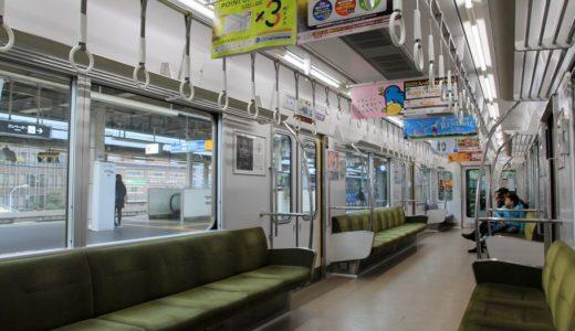 阪神1000系電車(車内編)