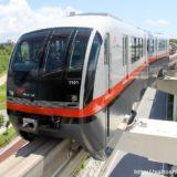 沖縄都市モノレール(ゆいれーる)1000形電車