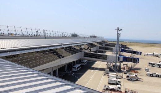 中部国際空港(セントレア)ー旅客ターミナルビル(スカイデッキ→センターピアガーデン)