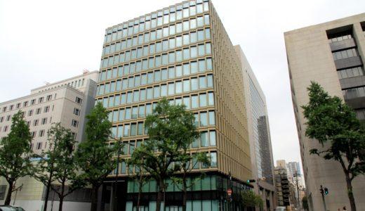 (仮称)淀屋橋東京海上日動ビル建替工事 14.07