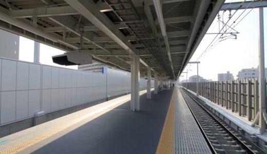 阪神本線-住吉・芦屋間連続立体交差事業-青木駅 16.01 (ホーム・軌道)