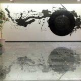 明治安田生命大阪梅田ビルにあるレリーフ壁画「life 2000」を改めて見てみると凄かった!