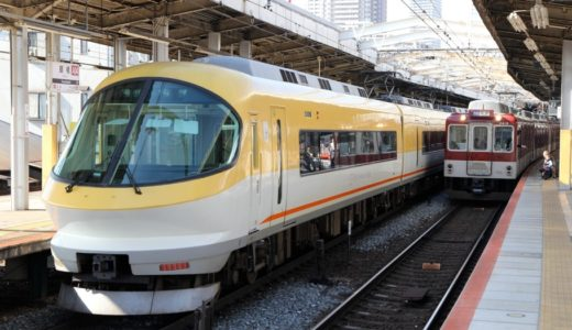 近鉄特急が運転開始70周年、累計で約15億人が観光やビジネスなどで利用。年末にも次世代名阪特急の詳細が判明!!