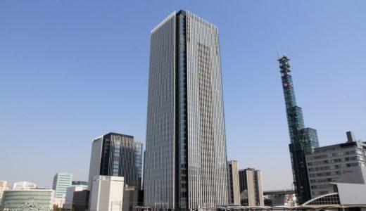 竣工したグローバルゲートの状況 17.04 〜高層タワー外観編〜